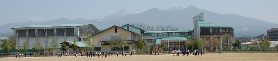 中学 富士見